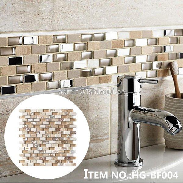 HG-BF004 Cream glass mix mother of pearl shell mosaic bathroom tile-1