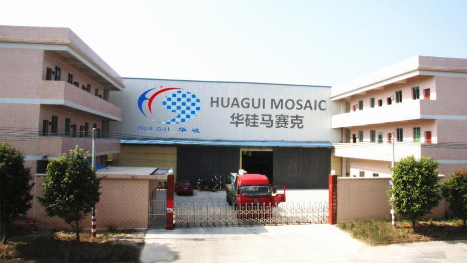 HUAGUI COMPANY VIDEO
